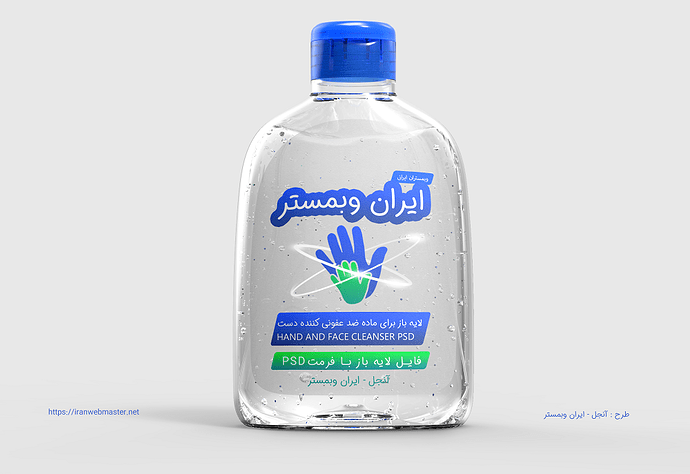 Hand Sanitizer 2-Recovered