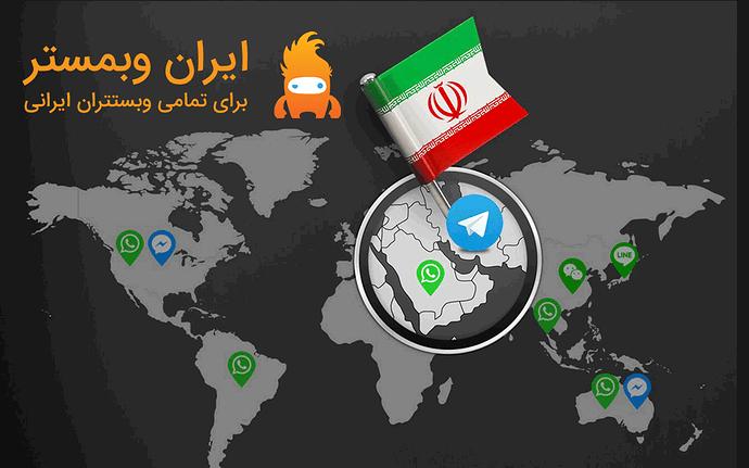 telegram-iran
