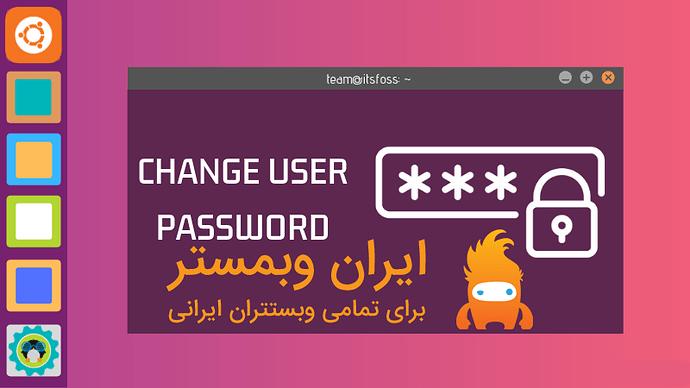 change-password-ubuntu-linux