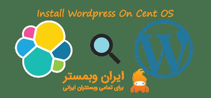 wordpress iranwebmaster
