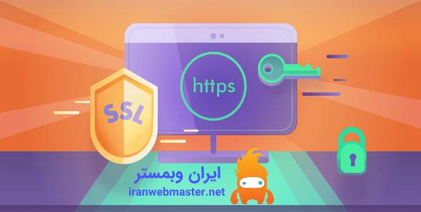 Really-Simple-SSL-pro